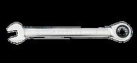 Ключ комбинированый 17 мм трещетка KINGTONY 373117M
