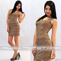 Леопардовое летнее платье-майка