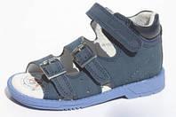 Детские ортопедические босоножки для мальчиков синие р.25 очень удобные