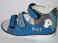 Босоножки кожаные ортопедические для мальчиков р.24,25,26 голубые