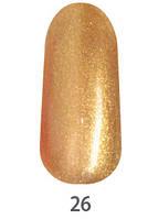 Гель-краска My nail №26, 5 мл