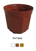Цветочный горшок Октава Ø 20 см