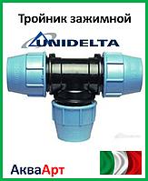 Тройник зажимной 75 Unidelta