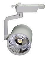 Трековый LED светильник Ledmax 30W 4200К (TRL30W1)