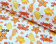 Бязь с крабами оранжевого цвета (№204а)
