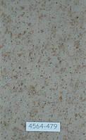 Линолеум коммерческий Grabo Diamond Standart Metal 4564-479
