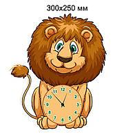 Часы настенные Лев