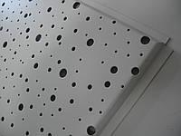 Потолок подвесной, кассета белая,перфорация крупная,600*600, Германия