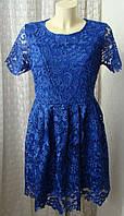 Платье женское нарядное вечернее коктейльное бренд Glamorous р.48-50 6035