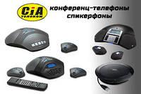 Конференц-телефоны