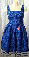 Платье женское вечернее выпускное пышная юбка бренд Chi Chi р. 44 6036, фото 1
