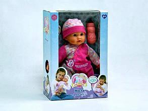 Интерактивная кукла пупс Мила