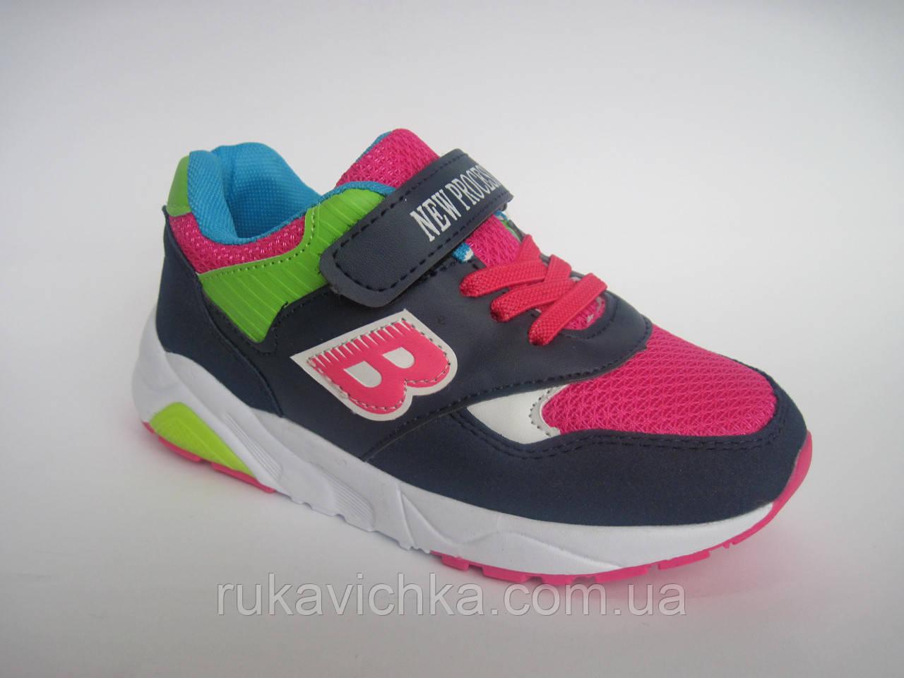 202518ca Стильные детские кроссовки для девочки, р. 31 - 18,5 см, цена 180 ...
