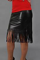 Юбка женская с бахромой ниже колен - Черный