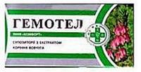 Гемотел, свечи №10