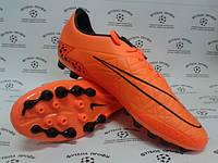 Бутсы Nike HYPERVENOM PHELON II AG-R