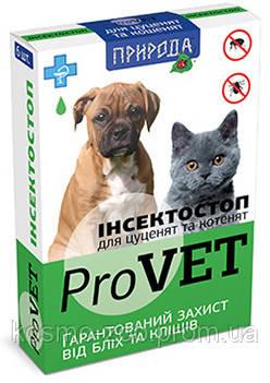 Капли от блох и клещей ИнсектоСтоп для щенков и котят, 6 ампул в упаковке