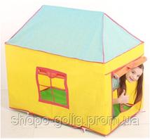 """Детская палатка """"Халабуда"""""""