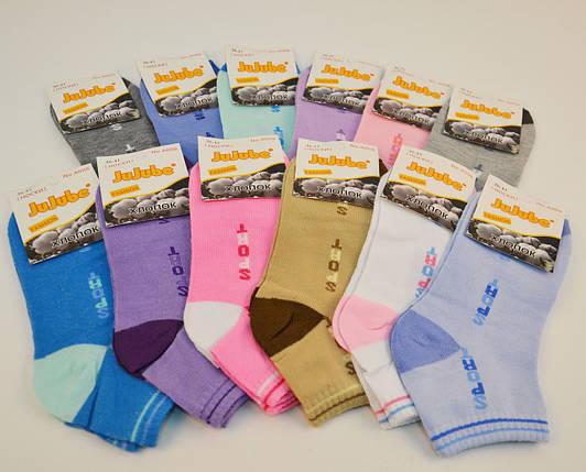 Женские носки короткие Sport р.36-41 (A008-9) | 12 пар, фото 2