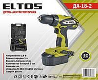 Eltos ДА-18-2 (Шуруповерт аккумуляторный)