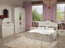 Спальня Лючія