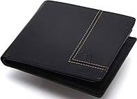 Мужское стильное кожаное портмоне Lab Pal Zileri Olimpia 21052/73 черный