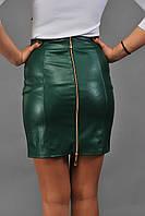 Юбка женская короткая с двухсторонней молнией - Изумрудный