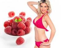 Raspberry Ketone - натуральное средство для похудения