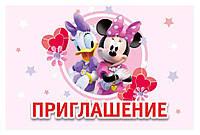 """Пригласительные на день рождения """"Мини Маус с Уточкой"""". В упак: 10шт."""