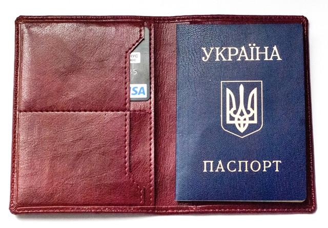 украина обложка для паспорта купить