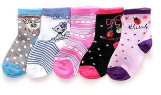 Красивые детские носочки на девочку