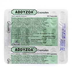 Аддизоа, адизоа, ADDYZOA, поліпшує сперматогенез, олігоспермія, астеноспермия, тератоспермия, 20 кап