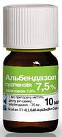 Альбендазол суспензия 7,5 % 10 мл