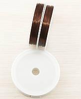 Проволока 0,3 мм - 26 м коричневая (товар при заказе от 200 грн)