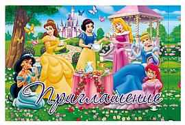 """Пригласительные на день рождения """"Принцессы Дисней"""". В упак: 10шт."""