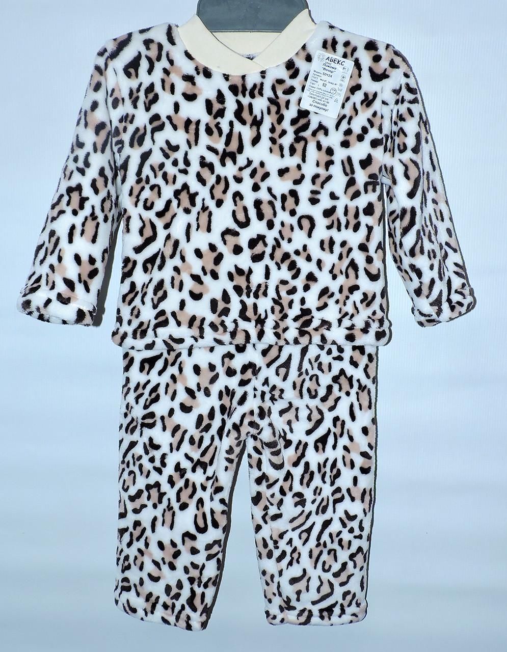 Піжама махрова для дівчат 1-6 років леопардова: продажа ... - photo#37
