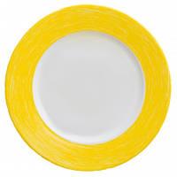 Столовый сервиз Color Days Yellow 19 приборов