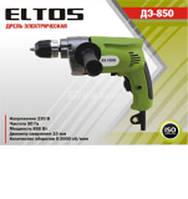 Eltos ДЭ-850 (Дрель электрическая)