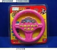 """Музыкальная игрушка """"Руль"""" для девочки"""