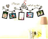 Наклейка виниловая Рамочки для семейных фото (цвет чёрный, коричневый)