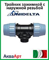Тройник зажимной с наружной резьбой 25х1/2 Unidelta