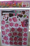 Наклейки-стикеры декоративные интерьерные плоские 40 х 30