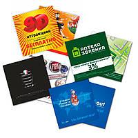 Листовки Мини (99*99) на заказ, изготовление листовок Мини (99*99)