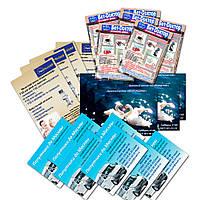 Листовки А6 dl (74*210) на заказ, изготовление листовок А6 dl (74*210)