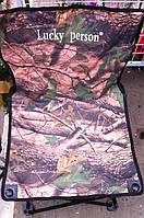 Стул рыбацкий со спинкой 50х70