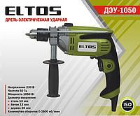 Еltos ДЭУ 1050 (дрель ударная)