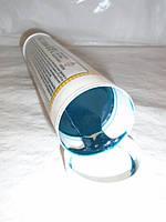 Смазка высокотемпературная Prista LIX EP 2 400г