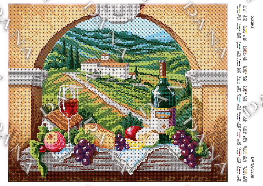 Схема для вышивки бисером Тоскана