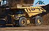 Компания Caterpillar прекращает свое производство грузовых автомобилей