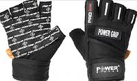 Power System перчатки для тяжелой атлетики GRIP